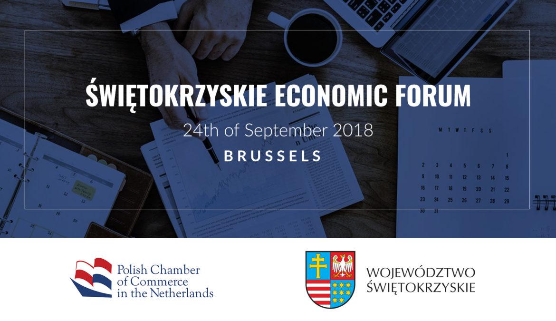 Świętokrzyskie Economic Forum
